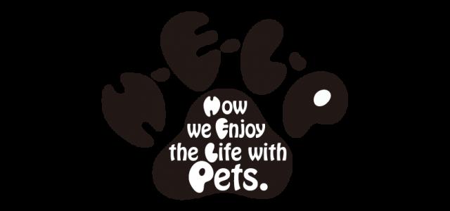 H-E-L-P_logo_re4